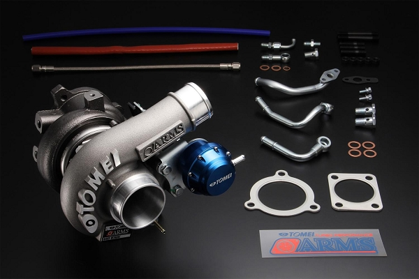 Btrcc Tomei M7960 Turbo Kit For Genesis Coupe 2 0t Tuned
