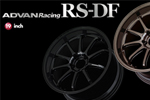 RS-DF