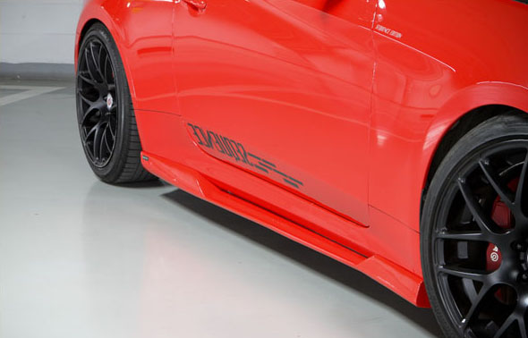 Sequence Garage 2010-2014 Hyundai Genesis Coupe Spec-1 Side Skirts