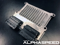 Alphaspeed Canned Tune ECU Service (2010-2016 Genesis Coupe 3.8)