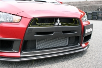 CHARGESPEED FRONT UPPER INNER GRILL CARBON