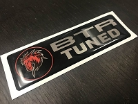 BTR Tuned Trunk Gel Emblem