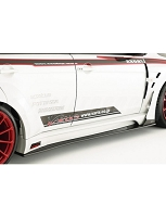 VARIS WIDEBODY BIG UNDERBOARD ONLY, FRP