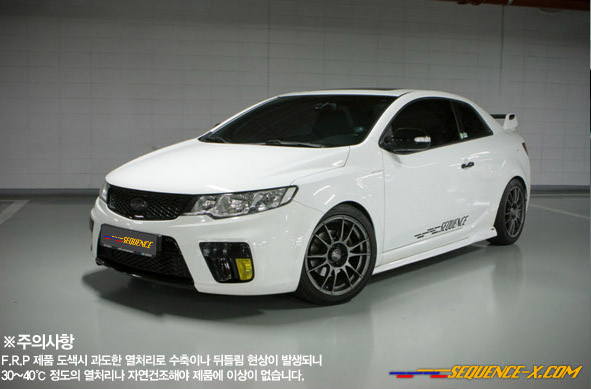 2012 Kia Forte Koup >> Sequence Garage 2010-2012 Hyundai Genesis Coupe Spec-1 Front Lip