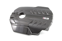 Forge Motorsport Hyundai i30N/Veloster N Carbon Fibre Engine Cover