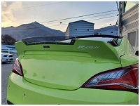 M&S R4TEN ABS Spoiler for Hyundai Genesis Coupe BK1 & BK2