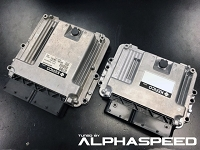 Alphaspeed Canned Tune ECU Service (2012-2017 Veloster Naturally Aspirated)
